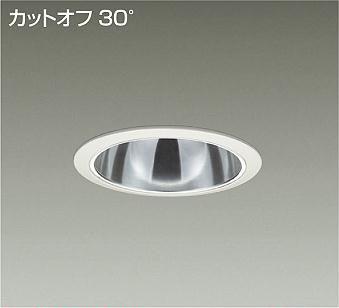 【受注生産品】大光電機 LZD-92294AWF ダウンライト 一般形 電源別売     形式設定無し 埋込穴φ150 自動点灯無し 畳数設定無し LED【setsuden_led】