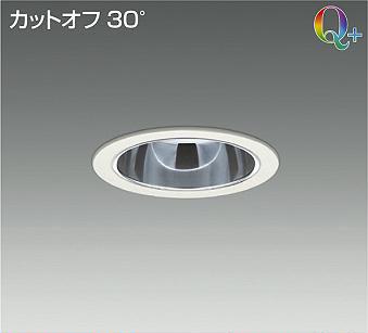 【受注生産品】大光電機 LZD-92297NWVF ダウンライト 一般形 電源別売     形式設定無し 埋込穴φ125 自動点灯無し 畳数設定無し LED【setsuden_led】