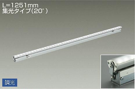 【受注生産品】大光電機 LZY-92857AT ベースライト 間接照明・建築化照明 畳数設定無し LED【setsuden_led】
