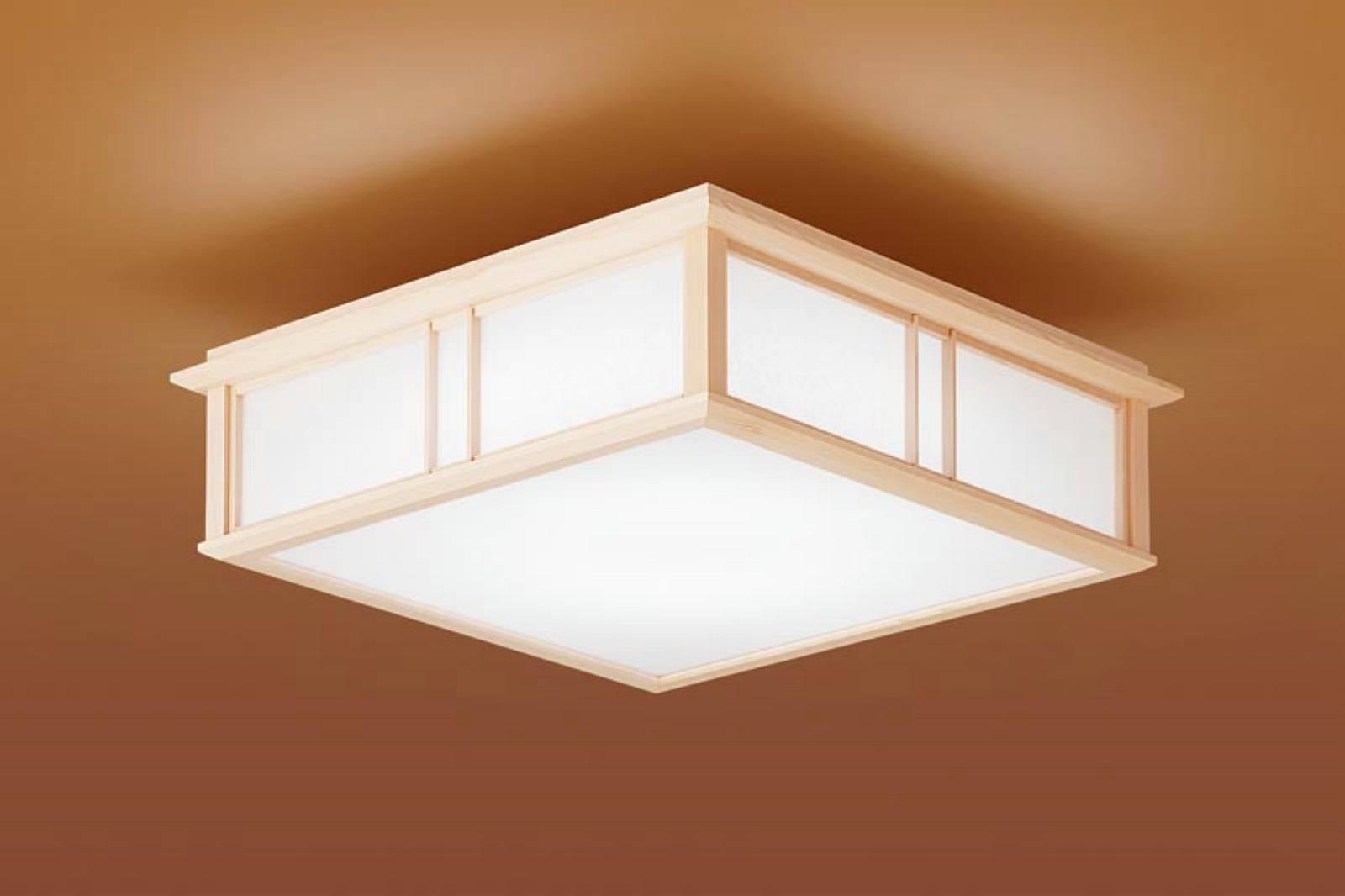 T区分 パナソニック LGB53005LE1 シーリングライト 畳数設定無し LED【setsuden_led】