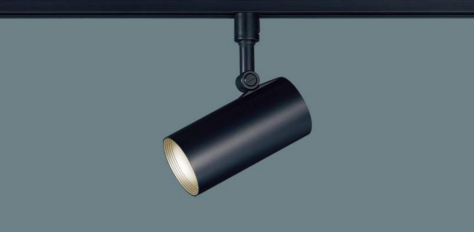 T区分 パナソニック LGB54298LU1 スポットライト 畳数設定無し LED【setsuden_led】