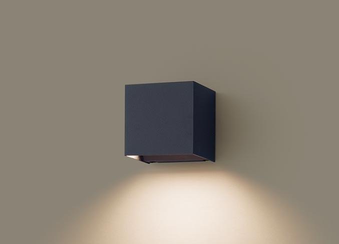 T区分 パナソニック LGW81573LE1 屋外灯 自動点灯無し 畳数設定無し LED【setsuden_led】