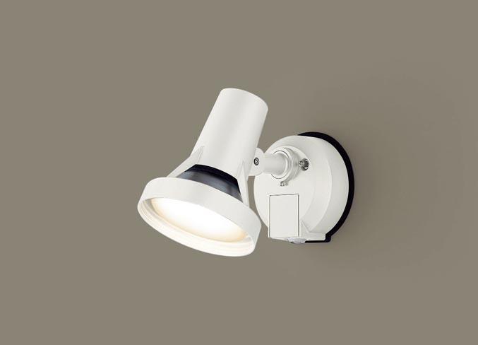 T区分 パナソニック LGWC40113 屋外灯 スポットライト 人感センサー 畳数設定無し LED【setsuden_led】