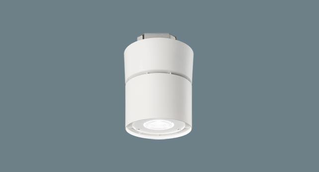 N区分 パナソニック施設照明 NDNN57512KLZ9 シーリングライト 取付ボックス・カバー別売 畳数設定無し LED 【setsuden_led】