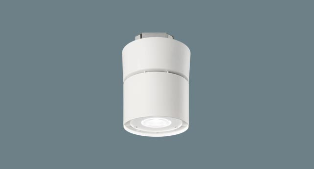 N区分 パナソニック施設照明 NDNN57700KLZ9 シーリングライト 取付ボックス・カバー別売 畳数設定無し LED 【setsuden_led】