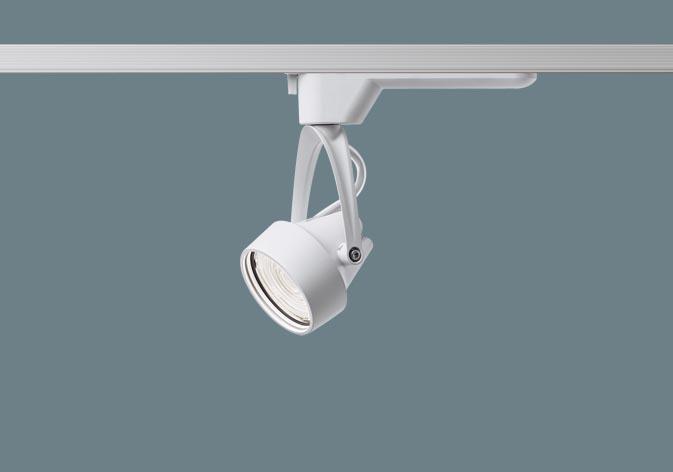 N区分 パナソニック施設照明 NNN04301WLE1 スポットライト 畳数設定無し LED 【setsuden_led】