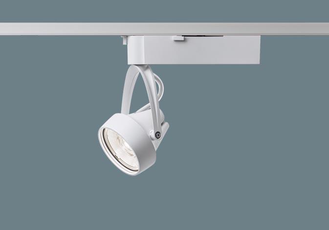 N区分 パナソニック施設照明 NNN06301WLE1 スポットライト 畳数設定無し LED 【setsuden_led】