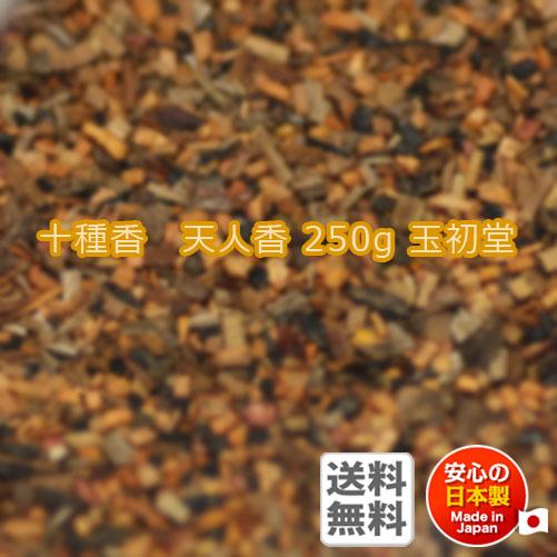 焼香 ◆御焼香 十種香 天人香 250g 紙箱入◆玉初堂 GYOKUSHODO 日本製【焼香】