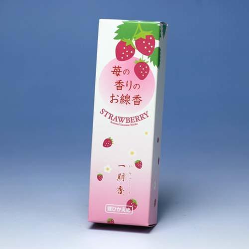 "◆ Strawberry smokeless Small trial size (5-1/2"" Sticks, 60 sticks) ◆ Baieido, made in Japan"
