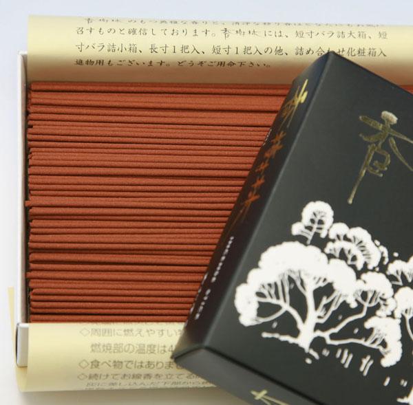 ◆ Kojurin insences -Sandalwood Blend- Large box (Approx. 195g) ◆ Gyokushodo, Made in JAPAN