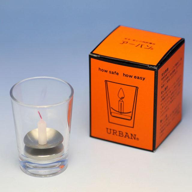 ろうそく 蝋燭 ◆URBAN アーバン(安心・安全の特許燭台)◆【明り・ローソク】東海製蝋 日本製【燭台】