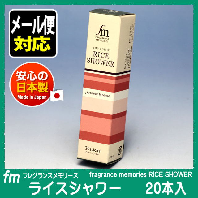 Fragrance Memories Rice Shower Incense Japanese Sticks Nippon Kodo NEW