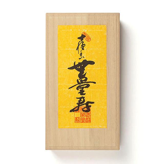焼香 ◆お焼香 十種香 無量寿(むりょうじゅ) 250g詰 桐箱入◆【焼香】松栄堂 Shoyeido 日本製