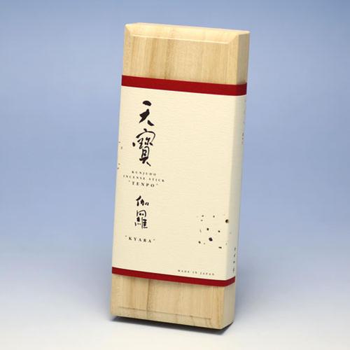 お香 線香 ◆天寶 伽羅 スティック◆【お線香・お香】薫寿堂 KUNJUDO 日本製