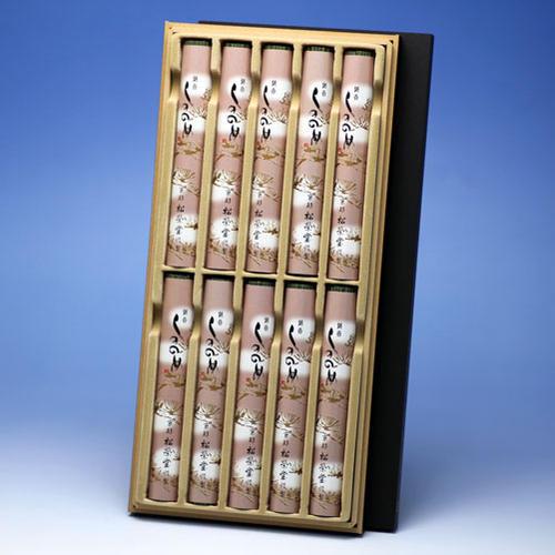 ◆ shinonome short-10 bunch refill black box ◆ shouei Chapel, SHOYEIDO, made in Japan