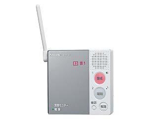 パナソニック Panasonic 「マモリエ」ワイヤレスセキュリティ受信器 ECD1101