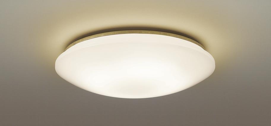 【送料別】LEDシーリングライト LGBZ3358K 12畳用 リモコン付き 5000lm 39.5W LEDシーリングライト 電球色
