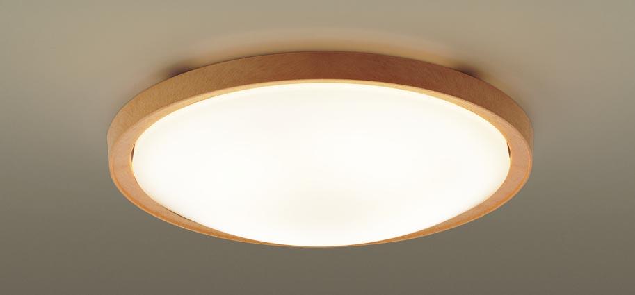 【送料別】LEDシーリングライト LGBZ5164 18畳用 リモコン付き 8040lm 51.9W LEDシーリングライト 大光量(パナソニック独自基準)