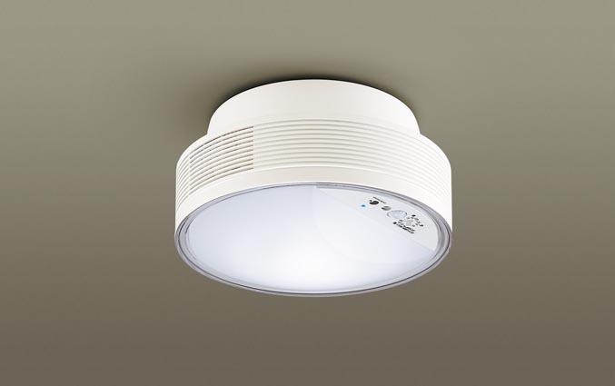 【送料別】LEDシーリングライト LGBC55100LE1  415lm 10.3W ナノイー 昼白色