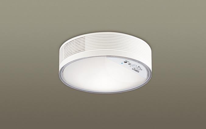 【送料別】LEDシーリングライト LGBC55004LE1  403lm 10.3W ナノイー 温白色