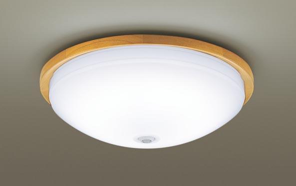 【送料別】LEDシーリングライト LGBC81032LE1  1680lm 17W  昼白色
