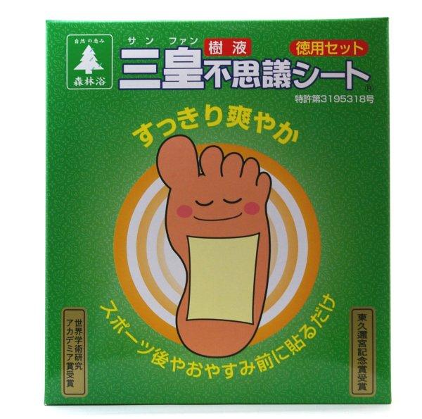 三皇 樹液不思議シート 徳用セット24枚入(48駒)【10セットでお買い得】
