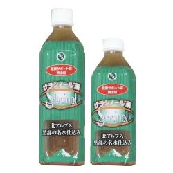 【ジャパンヘルス】サラシノール茶500mlx24本セット