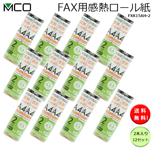 Home delivery ※12 sets of advantageous A4 0 5 inches 15m winding fax fax  rolled paper Fax paper with Okinawa heat-sensitive rolled paper FXK15AH-2