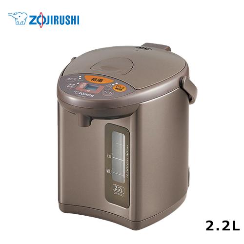 象印/ZOJIRUSHI マイコン沸とう電動ポット 2.2L CD-WU22 ポット/電気ポット