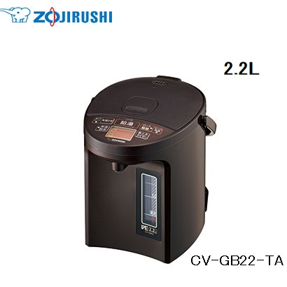 象印マホービン 2.2L マイコン沸とうVE電気まほうびん 優湯生(ゆうとうせい) CV-GB22-TA(ブラウン)