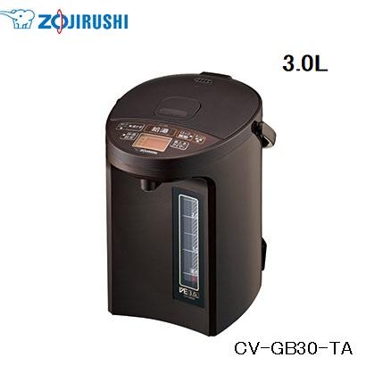 象印マホービン 3.0L マイコン沸とうVE電気まほうびん 優湯生(ゆうとうせい) CV-GB30-TA(ブラウン)