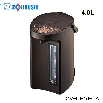 象印マホービン 4.0L マイコン沸とうVE電気まほうびん 優湯生(ゆうとうせい) CV-GB40-TA(ブラウン)