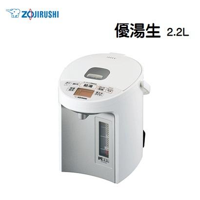 象印/ZOJIRUSHI 2.2L マイコン沸とうVE 電気まほうびん 優湯生(ゆうとうせい) まほうびん 魔法ビン