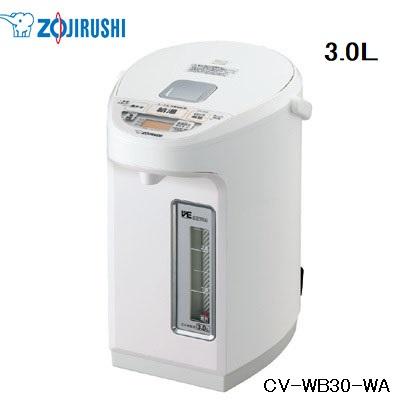 象印マホービン 3.0L マイコン沸とうVE電気まほうびん 優湯生(ゆうとうせい) CV-WB30-WA
