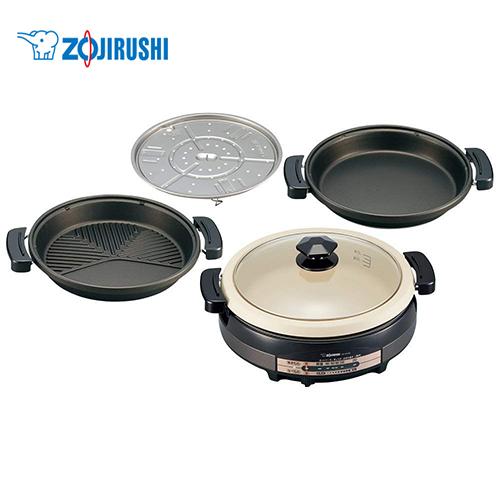 象印 ZOJIRUSHI グリル鍋 EP-RV30 土鍋風なべ 平面プレート 溝つき遠赤焼肉プレート 蒸しプレート Grill pan BBQ