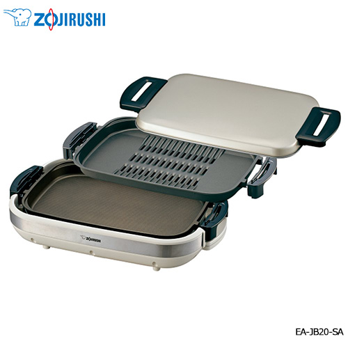 象印 ZOJIRUSHI EA-JB20-SA ホットプレート やきやき 穴あき焼肉プレート&平面プレート 焼肉 鉄板焼き たこ焼き お好み焼き 広島焼 Hot plate
