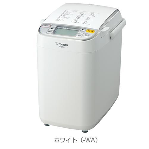 象印 ZOJIRUSHI ホームベーカリー パンくらぶ ホワイト BB-ST10-WA