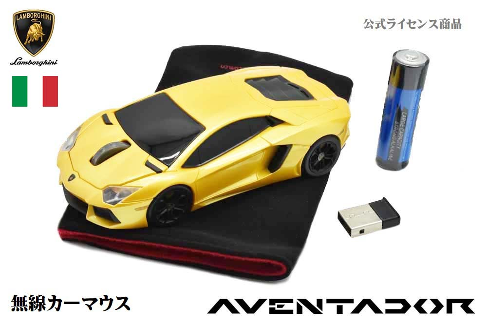 Mclaren P1 Wireless Car Shape Mice USB Fathers Day Mouse Birthday Gift PC Red