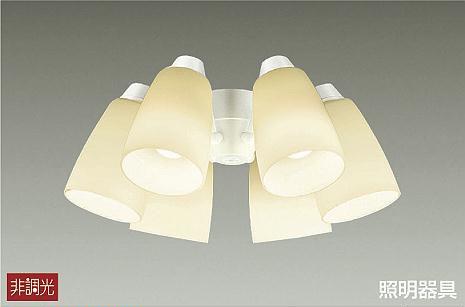 DP-37975 シーリングファン吊りパイプ DP-38033専用 単体使用不可 (~8畳) LED電球 7.8W(E26)×6灯 電球色 大光電機 【DDS】 照明器具