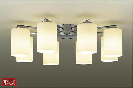DCH-38222Y シャンデリア (~10畳) LED電球 4.7W(E17)×8灯 電球色 大光電機 【DDS】 照明器具