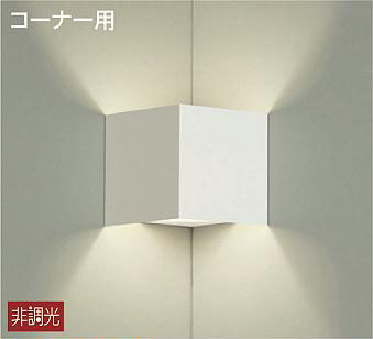 DBK-37778 ブラケット LED電球 4.2W(E17) 電球色 大光電機 【DDS】 照明器具