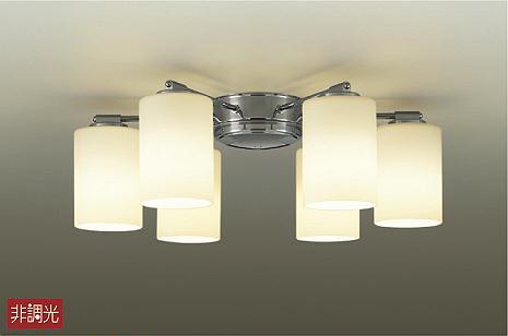 DCH-38221Y シャンデリア (~8畳) LED電球 4.2W(E17)×6灯 電球色 大光電機 【DDS】 照明器具
