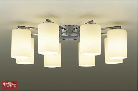 DCH-38222Y シャンデリア (~10畳) LED電球 4.2W(E17)×8灯 電球色 大光電機 【DDS】 照明器具