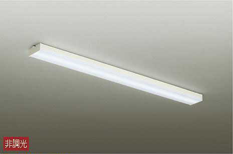 DCL-38485W キッチンライト LED 24W 昼白色 大光電機 【DDS】 照明器具