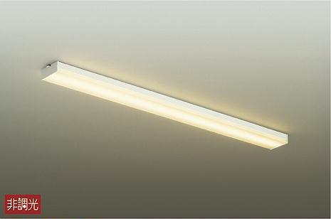DCL-38485Y キッチンライト LED 24W 電球色 大光電機 【DDS】 照明器具
