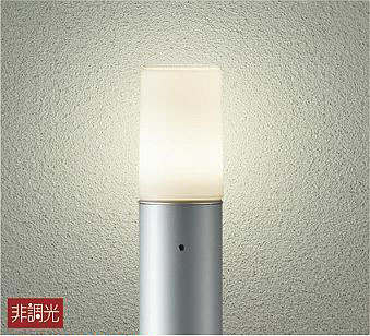 DWP-38631Y アウトドアローポール LED電球 4.9W(E26) 電球色 大光電機 【DDS】 照明器具