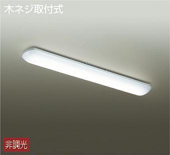 DCL-39921W キッチンライト 天井付・壁付兼用 LED 32W 昼白色 大光電機 【DDS】 照明器具
