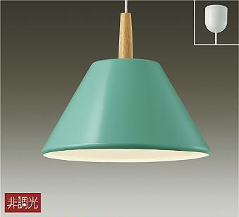 DPN-40475Y ペンダント LED電球 7.8W(E26) 電球色 大光電機 【DDS】 照明器具