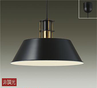 DPN-40482Y ペンダント LED電球 7.8W(E26) 電球色 大光電機 【DDS】 照明器具