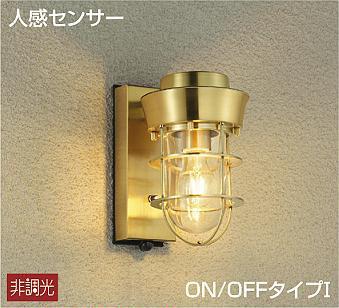 DWP-40494Y 人感センサー付アウトドアライト 連動オンオフ LEDフィラメント電球 2.5W(E26) キャンドル色 大光電機 【DDS】 照明器具